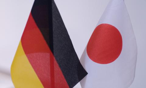 ドイツ語講座プログラム